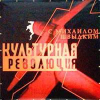 http://culture.tvigra.ru/images/desc.jpg